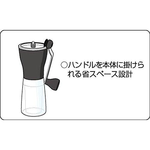 Hario-Coffee-Mill-Slim-Grinder-Mini-0-0